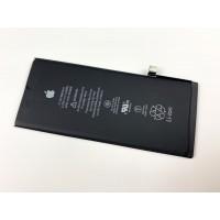 Батарея для iPhone XR