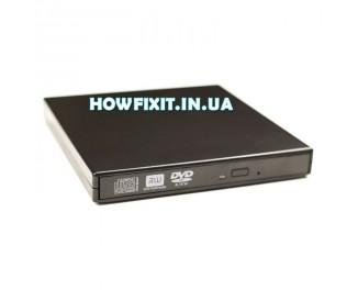 Внешний привод USB для ноутбука