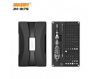 Набор отвертки для ремонта телефонов iphone и ноутбуков