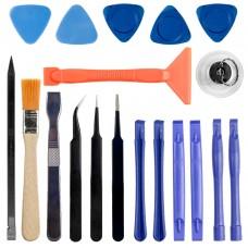 Инструменты для разборки
