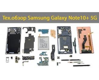 Разборка Samsung Galaxy Note 10+ 5G и технический обзор