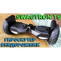 Обзор гироскутер Swagtron T6