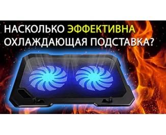 Тестуємо ефективність охолоджуючої підставки для ноутбука