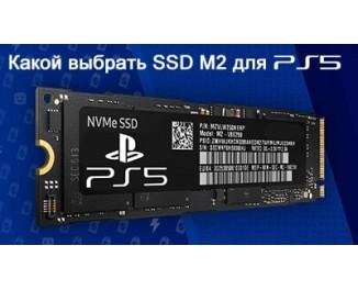 Какой выбрать M2 SSD для PS5. Как установить накопитель в PlayStation 5.